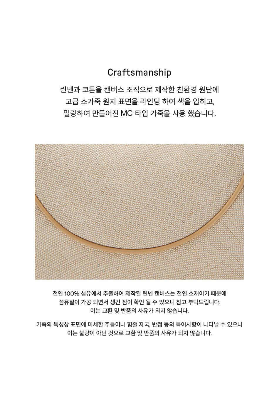 엘바테게브(ELBATEGEV) 오스트라 미니 캔버스백-샌드
